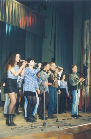 Финальная песня, вышли все (Фестиваль 2001)