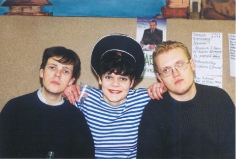Они устали (И.Денисов, Е.Косых, И.Стахеев)(Пьянка после Фестиваля 2001)